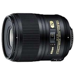 カメラレンズ AF-S Micro NIKKOR 60mm f/2.8G ED NIKKOR(ニッコール) ブラック [ニコンF /単焦点レンズ]