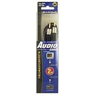 オーディオケーブル AD-500 AD500