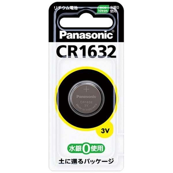 CR1632 コイン型電池 [1本 /リチウム]