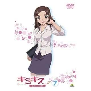 キミキス pure rouge 7 【DVD】