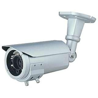 【屋外用】赤外線投光器内蔵防水型カラーカメラ MTW-18825IR