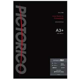 ピクトリコプロ・ホワイトフィルム A3ノビサイズ(20枚入り) PPF150-A3+/20