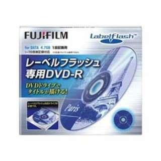 DDR47HLF16X データ用DVD-R [1枚 /4.7GB]