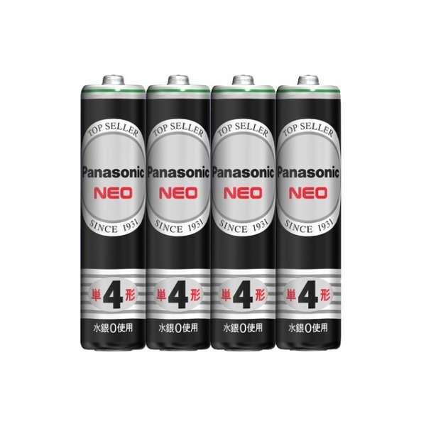 R03NB/4S 単4電池 ネオ [4本 /マンガン]
