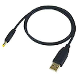 バスパワーケーブル RCL-USBDC-07