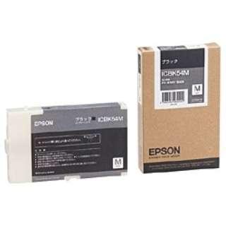 ICBK54M 純正プリンターインク ビジネスインクジェット(EPSON) ブラック