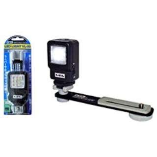 LEDライト VL-90 (ユニバーサルブラケットUB-90付属) L26611