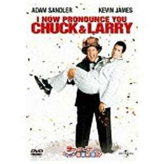チャックとラリー おかしな偽装結婚 初回限定生産 【DVD】