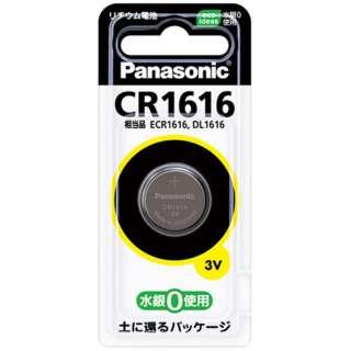 CR1616P コイン型電池 [1本 /リチウム]