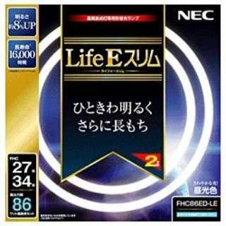 丸形スリム蛍光灯「LifeEスリム」(27形+34形・昼光色) FHC86ED-LE