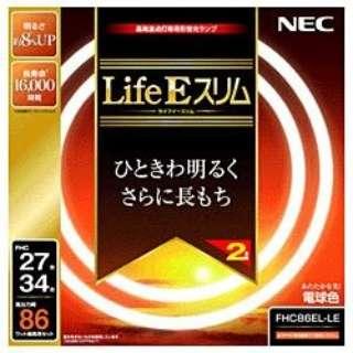 丸形スリム蛍光灯「LifeEスリム」(27形+34形・電球色) FHC86EL-LE