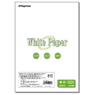 """""""ホワイトペーパー"""" 厚口 (B5サイズ・100枚) ナ-011"""
