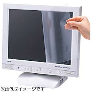 液晶保護フィルム (15.6型ワイド対応) LCD-156W