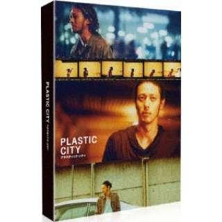 Plastic City プラスティック・シティ 【DVD】
