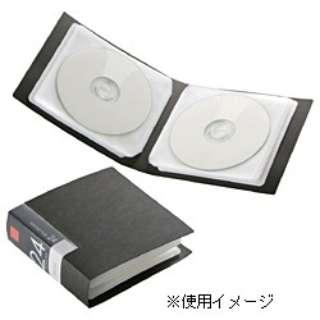 CD/DVDファイル 24枚収納 ブラック BSCD01F24BK