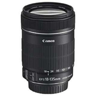 カメラレンズ EF-S18-135mm F3.5-5.6 IS APS-C用 ブラック [キヤノンEF /ズームレンズ]