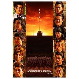 ROOKIES -卒業- 通常版 【DVD】
