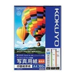 インクジェットプリンター用 写真用紙 印画紙原紙 高光沢 (A4サイズ・100枚) KJ-D12A4-100
