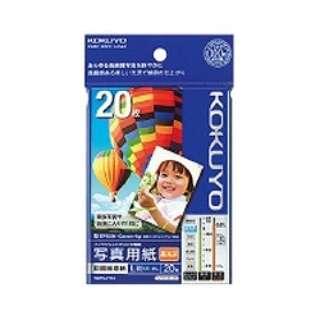インクジェットプリンター用 写真用紙 印画紙原紙 高光沢 (L判・20枚) KJ-D12L-20