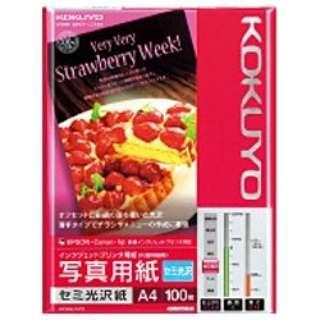 """IJP用写真用紙"""" セミ光沢紙 (A4サイズ・100枚) 白色度90%程度 KJ-J14A4-100"""