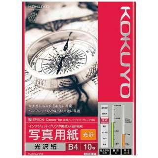インクジェットプリンター用 写真用紙 光沢紙 (B4サイズ・10枚) KJ-G14B4-10