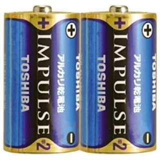 LR14H 2KP 単2電池 IMPULSE(インパルス) [2本 /アルカリ]