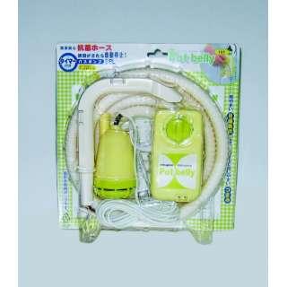 ポットベリー15T 抗菌ホース4m付 TP17 シトラスグリーン