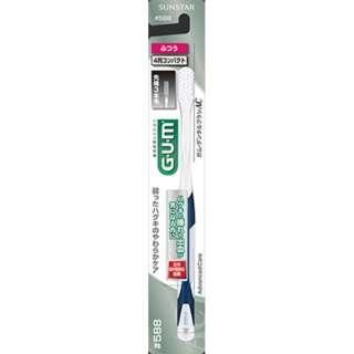 G・U・M(ガム) 歯ブラシ アドバンスデンタルブラシ #588 4列コンパクトヘッド ふつう