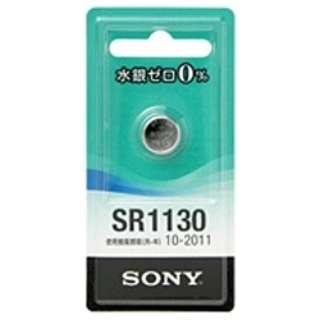 SR1130-ECO ボタン型電池 水銀ゼロシリーズ [1本 /酸化銀]