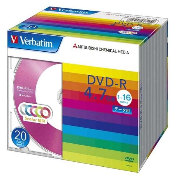 DHR47JM20V1 データ用DVD-R カラーミックス [20枚 /4.7GB]