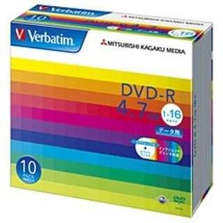 DHR47JP10V1 データ用DVD-R ホワイト [10枚 /4.7GB /インクジェットプリンター対応]