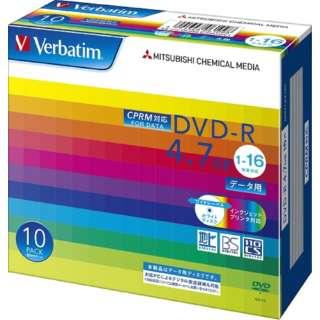 DHR47JDP10V1 データ用DVD-R ホワイト [10枚 /4.7GB /インクジェットプリンター対応]