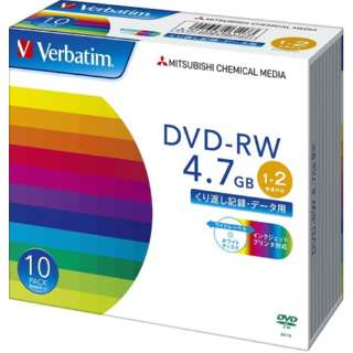 DHW47NP10V1 データ用DVD-RW ホワイト [10枚 /4.7GB /インクジェットプリンター対応]