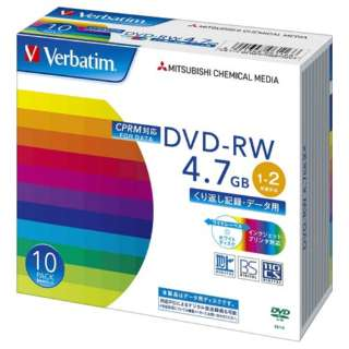 DHW47NDP10V1 データ用DVD-RW ホワイト [10枚 /4.7GB /インクジェットプリンター対応]