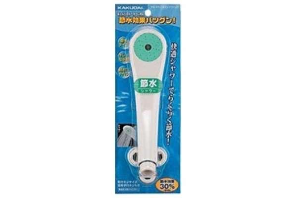 カクダイ「節水シャワーヘッド」356-400-C