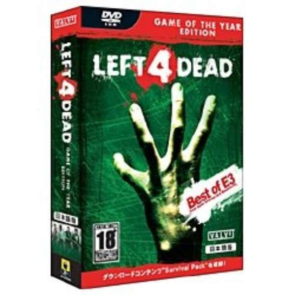 〔Win版〕 レフト 4 デッド GAME OF THE YEAR EDITION (LEFT 4)