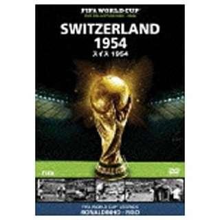 FIFAワールドカップコレクション スイス 1954 【DVD】