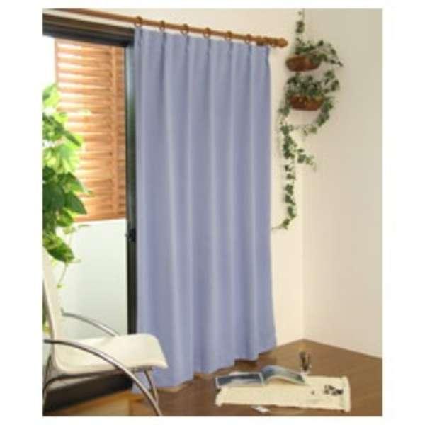 遮光ドレープカーテン モンブラン(100×178cm/ブルー)【日本製】