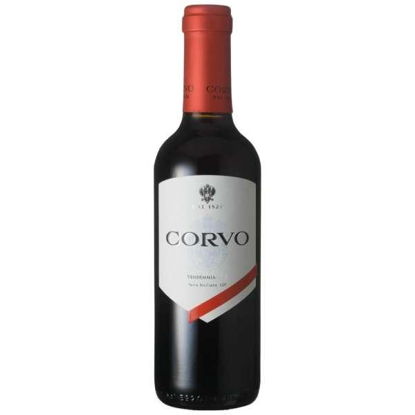 コルヴォ ロッソ ハーフ 375ml 【赤ワイン】