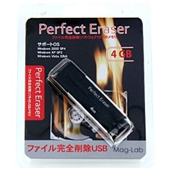 KINGMAX Perfect Eraser USB 4GB メモリーカード