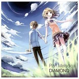 Plan Melodica/DIAMOND 【CD】