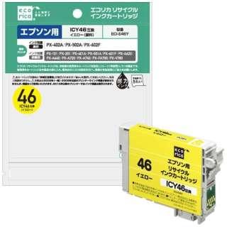 ECI-E46Y 互換プリンターインク イエロー