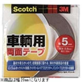 ビックカメラ com - 【業務用】スコッチ 車輌用両面テープ PCA-20