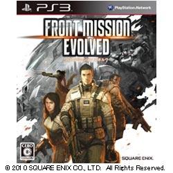 フロントミッション エボルヴ [PS3]