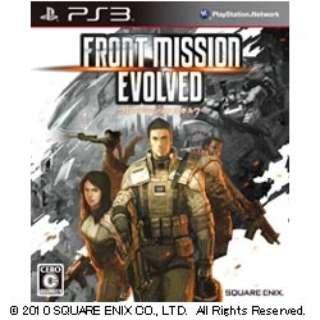 フロントミッション エボルヴ【PS3ゲームソフト】