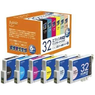 PLE-E326P 互換プリンターインク 6色