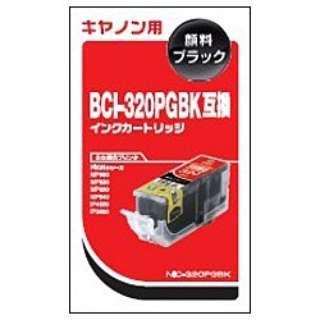 NIC-320PGBK 互換プリンターインク カラークリエーション ブラック