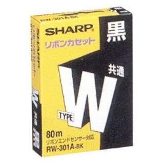 ワープロ用 タイプWリボンカセット(黒) RW-301A-BK(はがき縦幅専用)