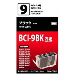OHM-CGB9S 互換プリンターインク ブラック