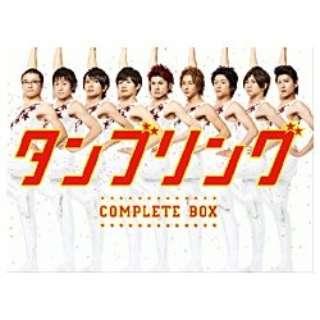 タンブリング コンプリートBOX 【DVD】